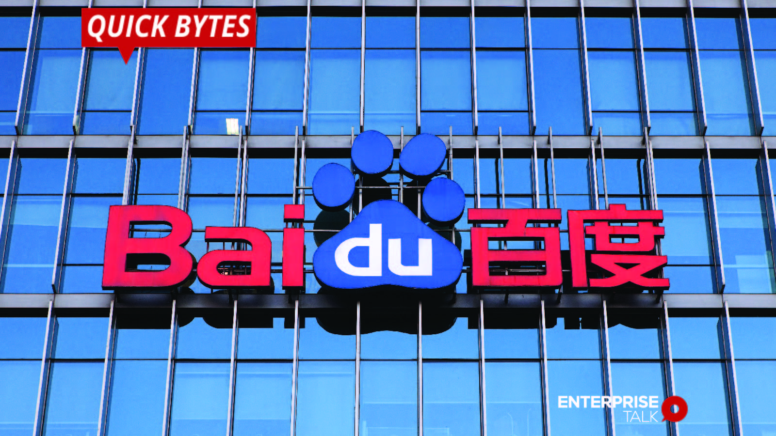 Baidu, Paddle Quantum, machine learning, AI, quantum computing research, artificial intelligence, ML, toolkit, GitHub, open-source, data scientists, quantum computing applications